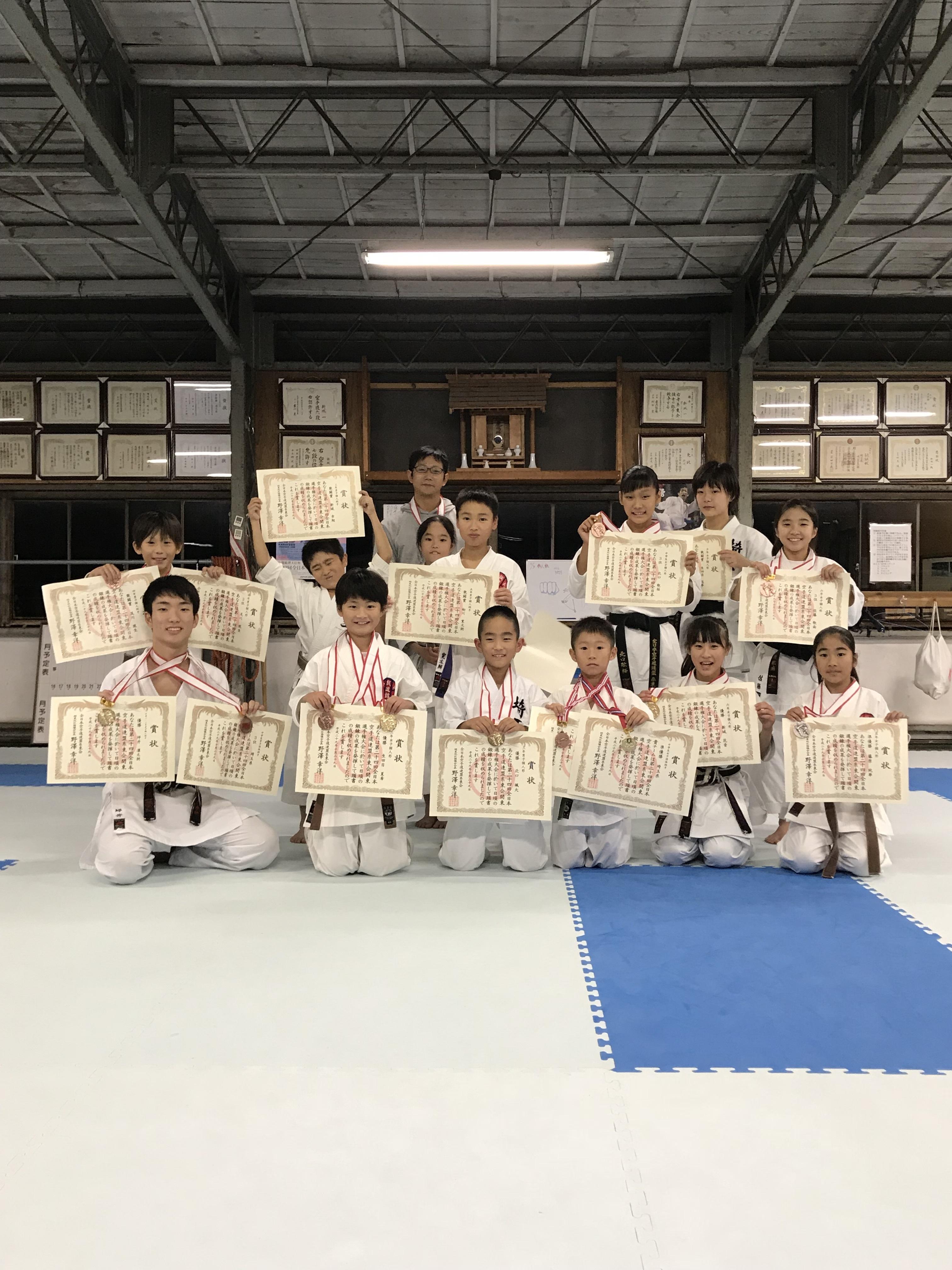 第24回 全日本空手道連盟糸東会関東選手権大会