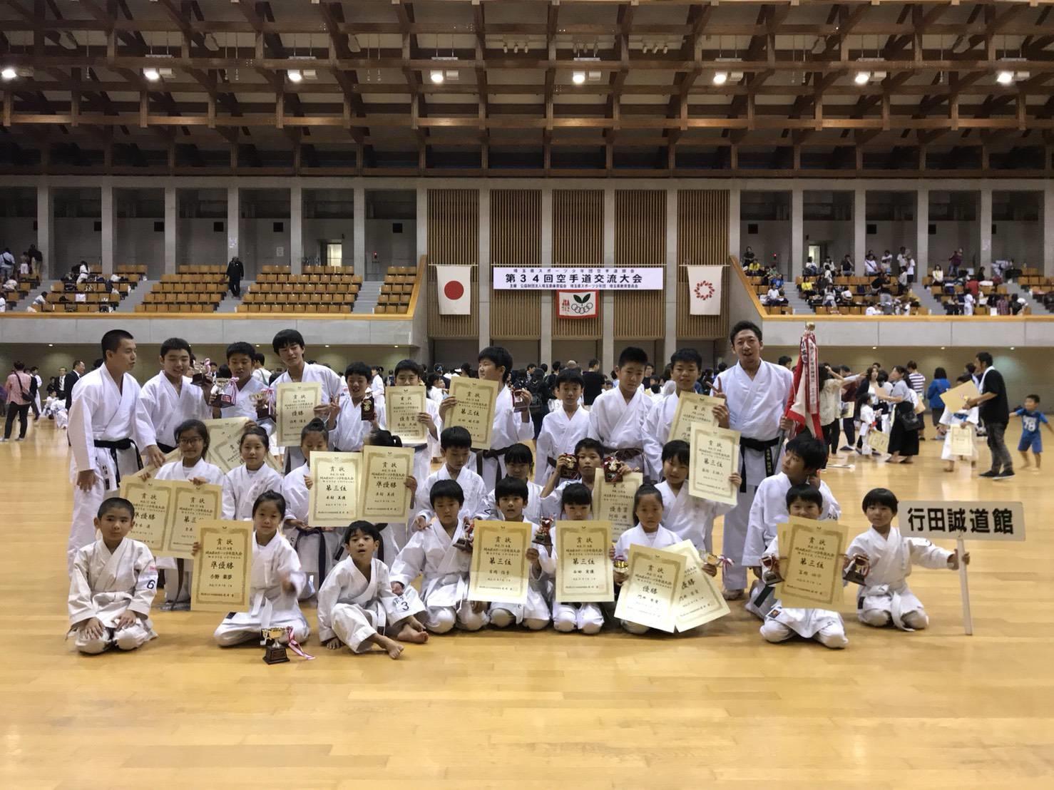 第34回 埼玉県スポーツ少年団空手道交流大会(県民総合体育大会)