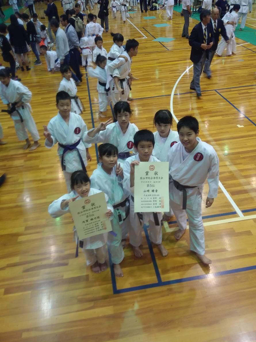 熊谷市総合体育大会