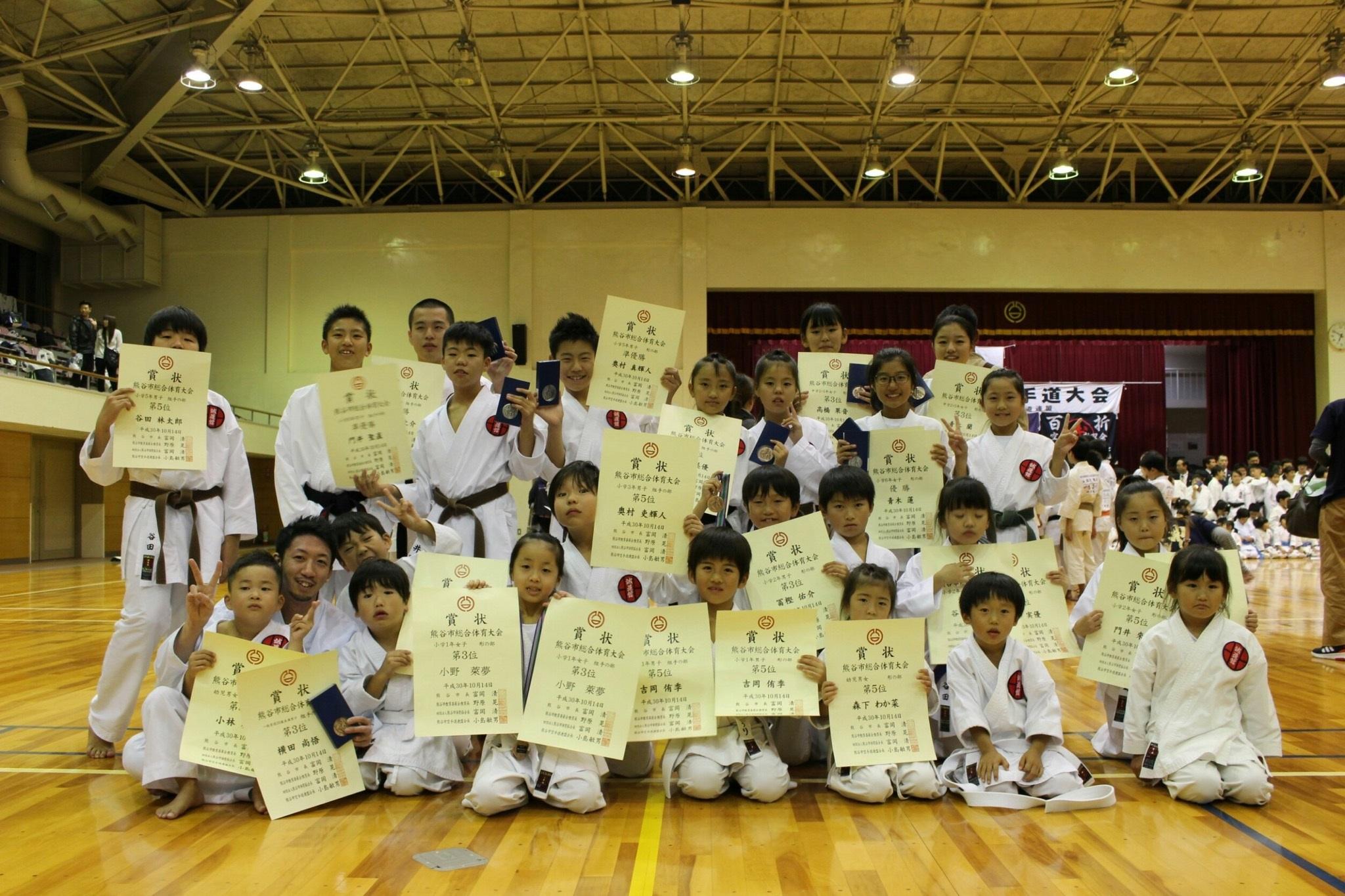 第24回 熊谷市空手道大会