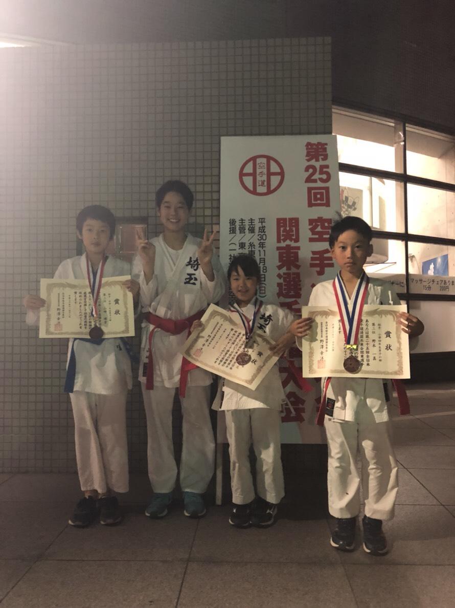 第25回空手道糸東会関東選手権大会