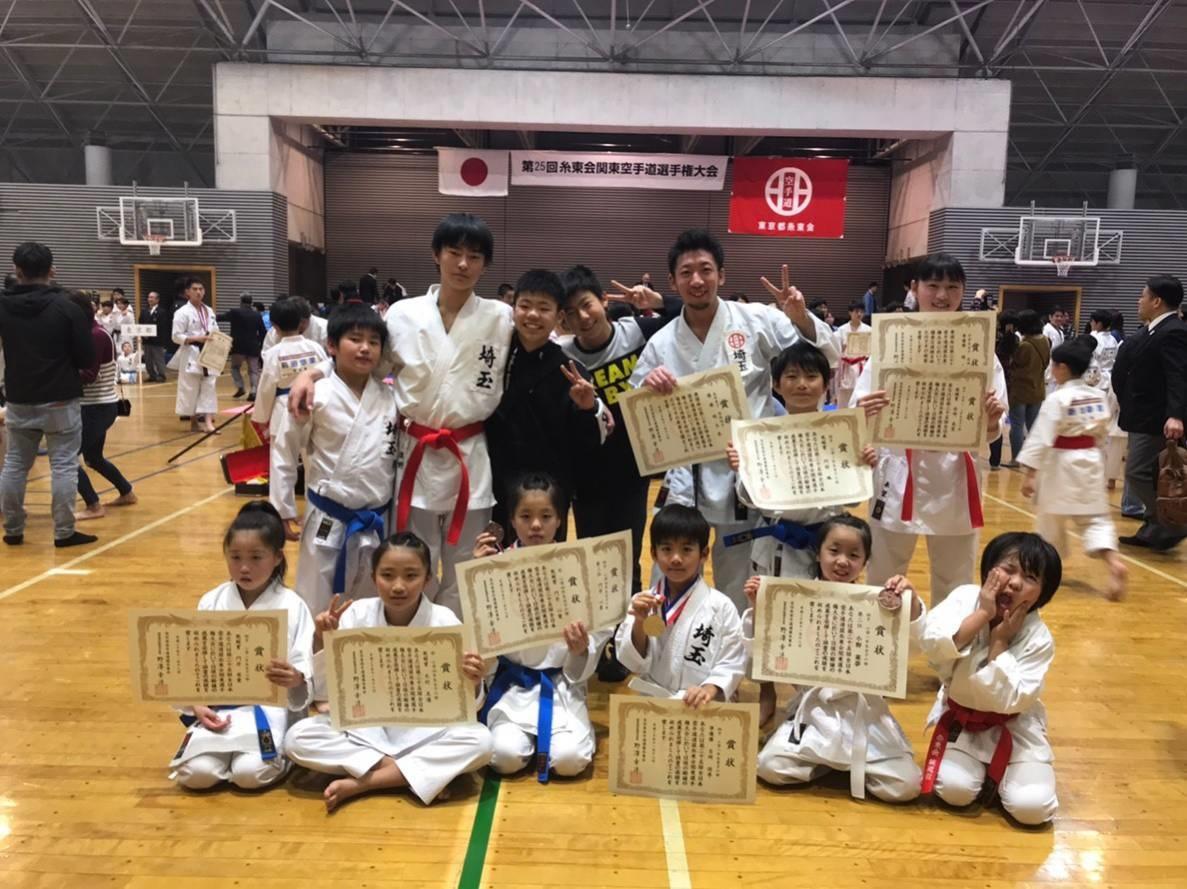 第25回 全日本空手道連盟糸東会 関東選手権大会