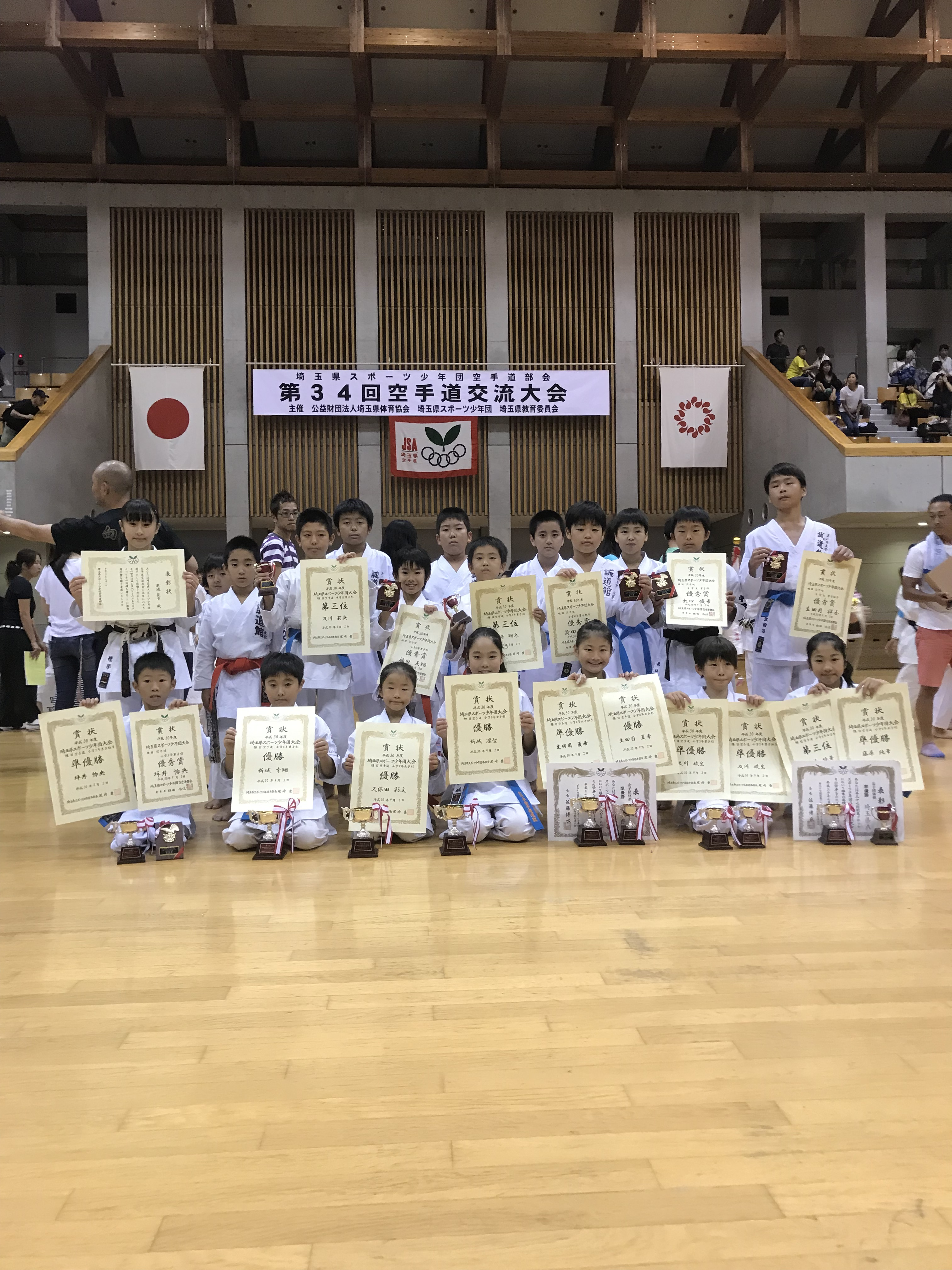 第34回 埼玉県スポーツ少年団空手道交流大会