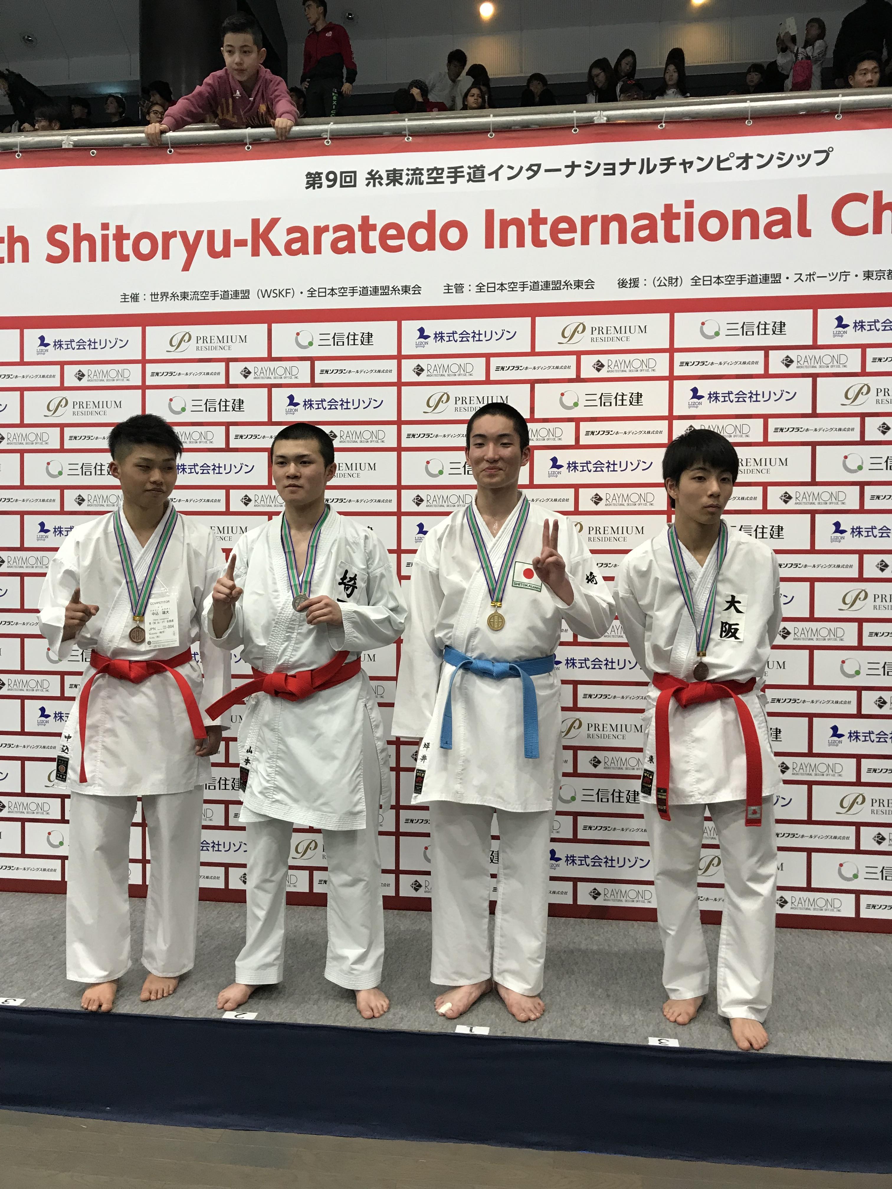 第9回 糸東流空手道インタナショナルチャンピオンシップ (in japan)
