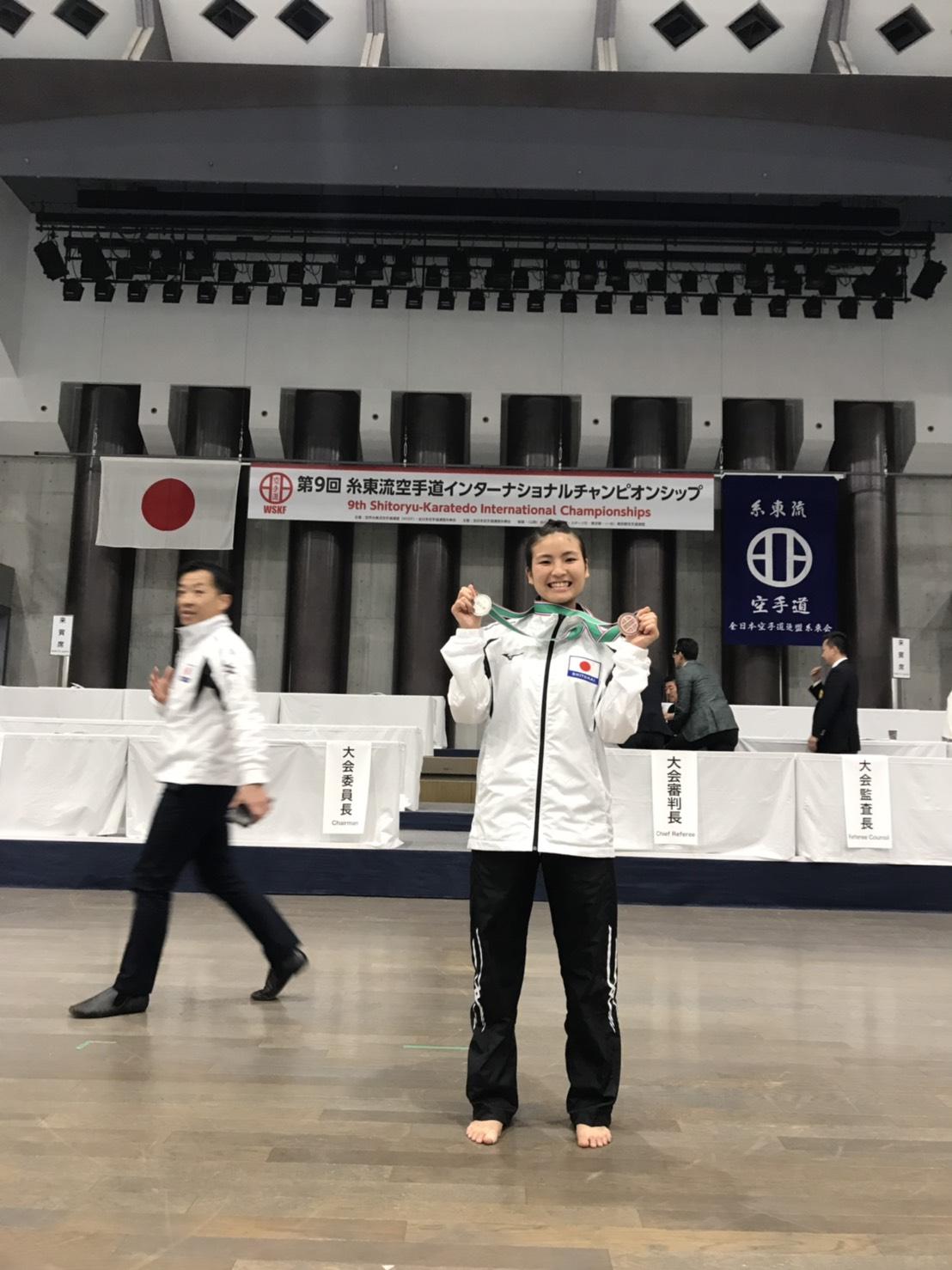 第9回 糸東流空手道インターナショナル チャンピオンシップ(in japan)