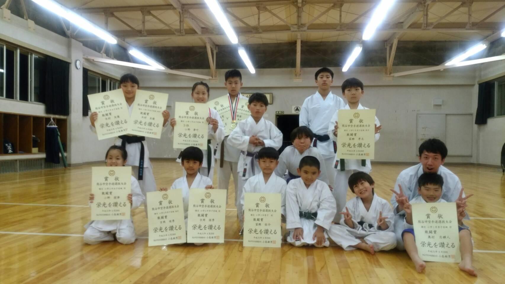 第1回 熊谷市空手道選抜大会