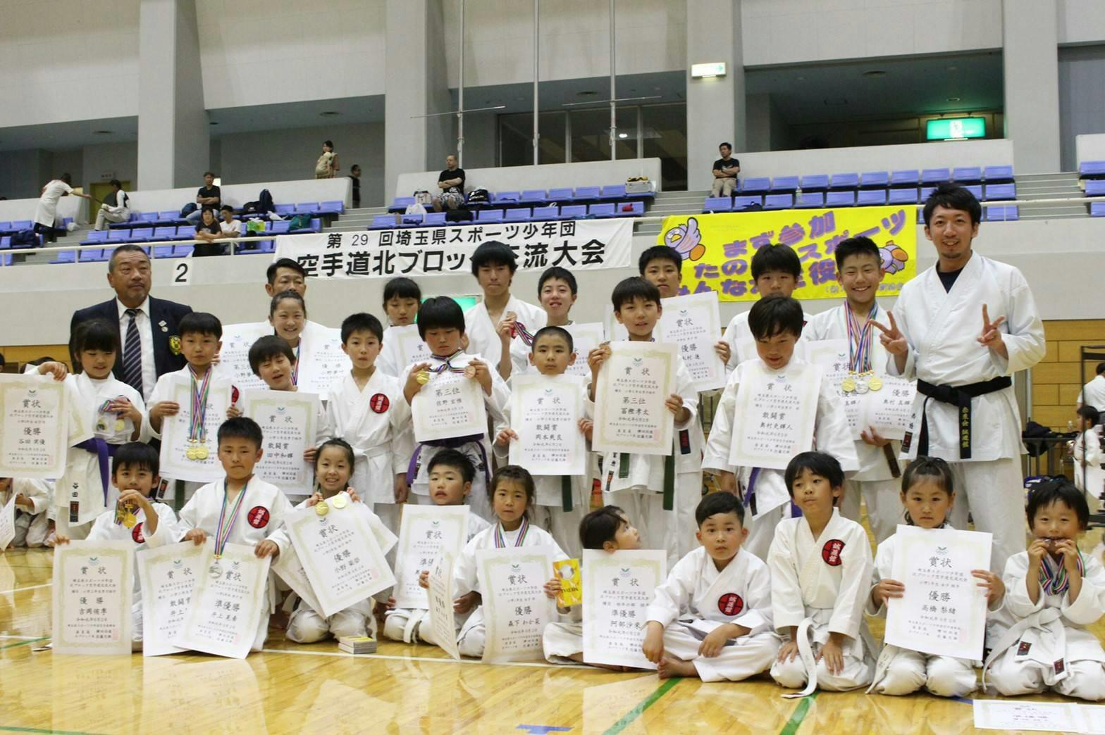 令和元年度 第29回 埼玉県スポーツ少年団空手道北ブロック交流大会