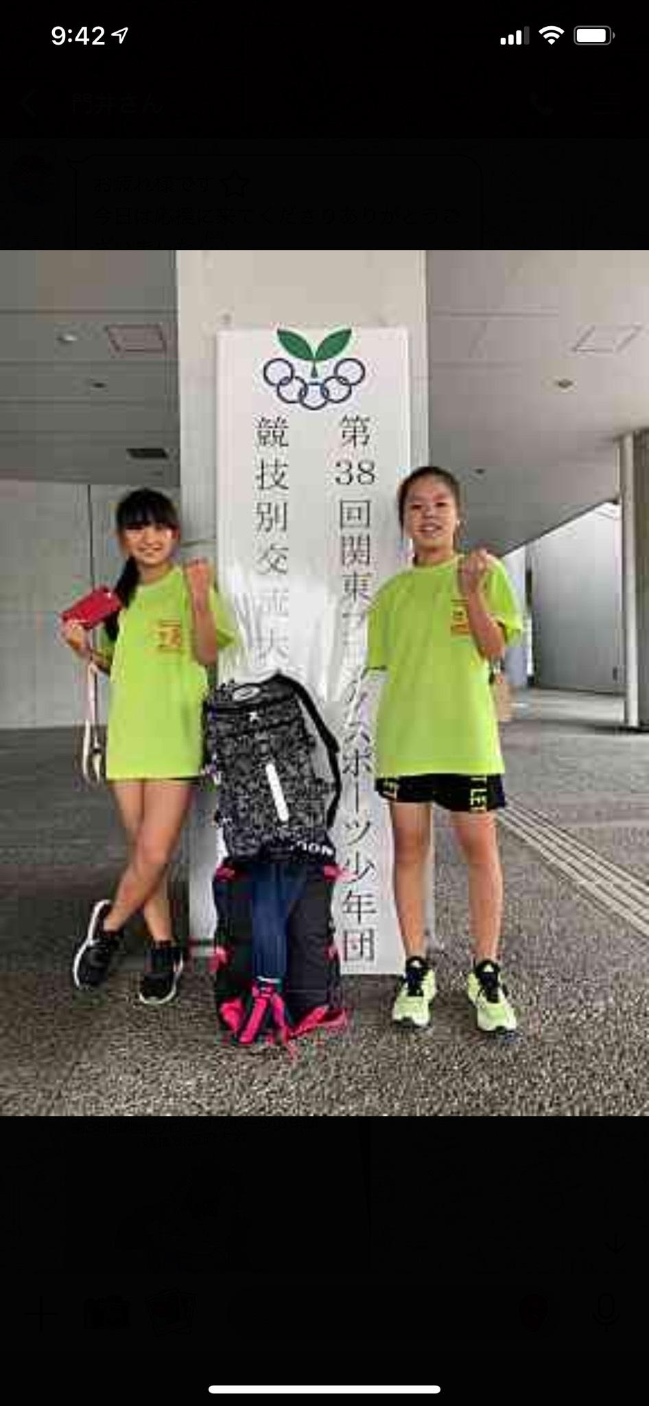 第38回 関東ブロックスポーツ少年団競技別交流大会