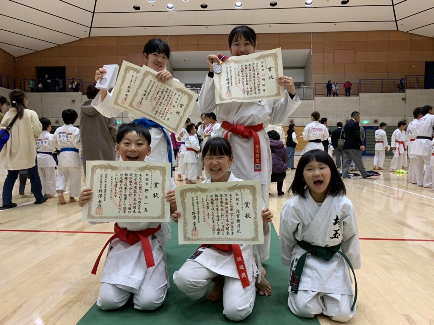 第26回糸東会関東空手道選手権大会